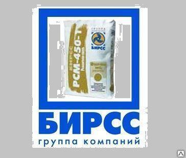 ремонтная бетонная смесь бирсс