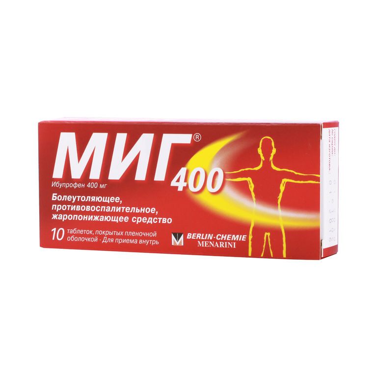этопан 400 мг инструкция