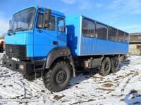 Вахтовый автобус Урал 3255-3013-79М-28