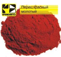 Перец красный острый (чили) молотый, мешок 25 кг (Индия)