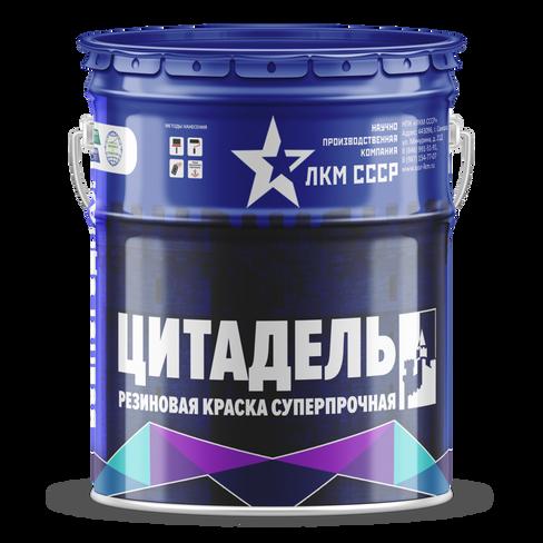 Резиновая краска для бетона купить спб куплю бетон в ярославской области