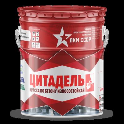 Краска по бетону купить в пятигорске заказать бетон авито